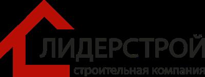 ЛИДЕРСТРОЙ