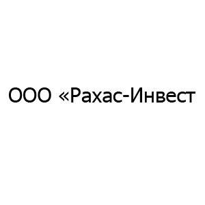 РАХАС-ИНВЕСТ