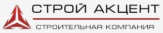 СТРОЙ-АКЦЕНТ