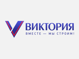 ВИКТОРИЯ СКК
