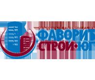 ФАВОРИТ СТРОЙ-ЮГ
